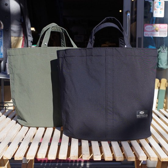 "BAG'n'NOUN ""Market Bag"""