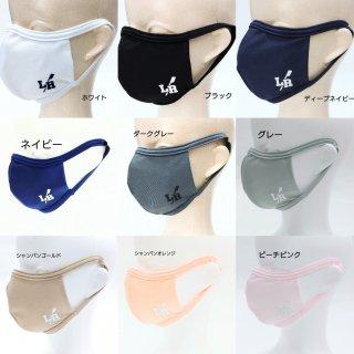 【オールプリント】 洗える快適立体マスク 全37カラー