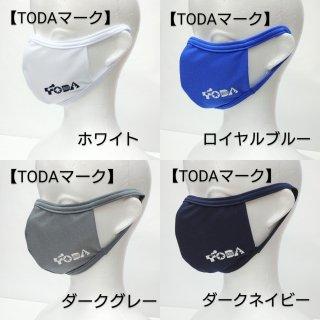 戸田市×ロングレンジ コラボマスク【TODAマーク】 全4カラー