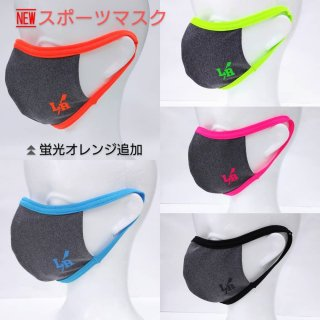 【スポーツマスク】ツートンカラー オールプリント付 全5カラー