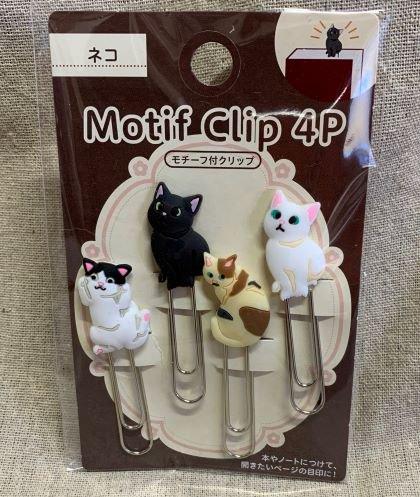 モチーフ付きクリップ4P