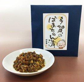多賀ばあちゃん漬(2袋セット)【株式会社 丸長食品】 ※