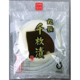 千枚漬(2袋セット)クール商品【株式会社 丸長食品】 ※