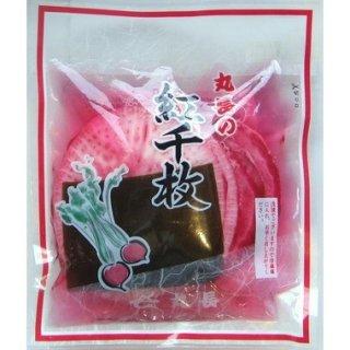 紅千枚(2袋セット)クール商品【株式会社 丸長食品】 ※