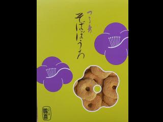 10号そばぼうろ【鶴喜そば製菓 株式会社】 ※