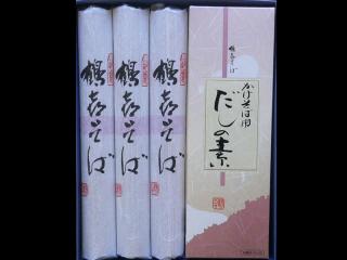 鶴喜そば木目セット(M-14)【鶴喜そば製菓 株式会社】 ※
