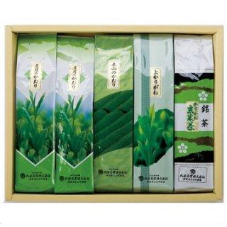 合計1kgお得な日常セット【丸安茶業 株式会社】 ※
