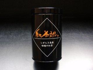 紅茶文化(和紅茶50g缶入り)(RKB)【株式会社山本園】 ※