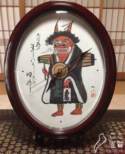 [ここ滋賀]「大津絵 鬼の寒念佛」電波掛時計 【有限会社貴宝堂】