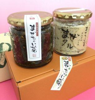 まぜちゃい菜のセット(瓶入り)【株式会社 丸長食品】 ※