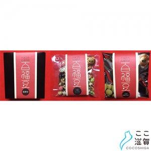 [ここ滋賀]大津百福豆 ウキウキ箱(2袋入り)2箱セット【エコロはるちゃん】 ※