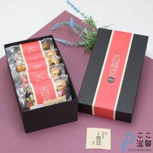 [ここ滋賀]大津百福豆 ルンルン箱手土産5個入りセット【エコロはるちゃん】 ※