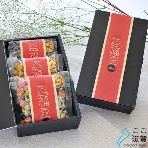 [ここ滋賀]大津百福豆 箱入り3種セット【エコロはるちゃん】 ※