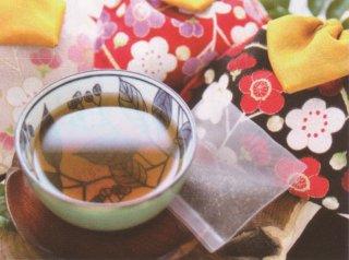 吉笑茶と美人吉笑茶(上ほうじ茶、巾着袋入、風呂敷付)【日本緑茶株式会社】