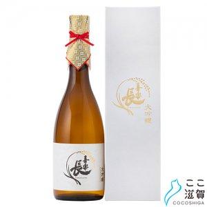 [ここ滋賀]喜楽長 大吟醸 カートン有【喜多酒造株式会社】