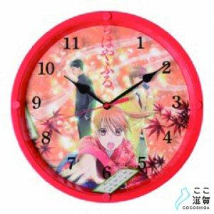 [ここ滋賀]ちはやふる掛け時計(赤色)【株式会社ナカザワ】