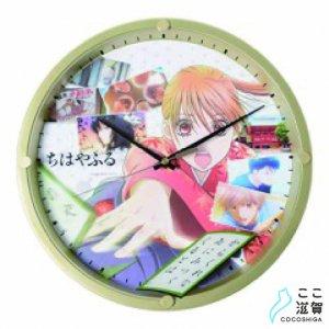 [ここ滋賀]ちはやふる掛け時計(金色)【株式会社ナカザワ】