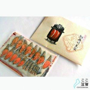 [ここ滋賀]鮒寿司薫製(封筒入り)クール商品【有限会社 鮒味】 ※