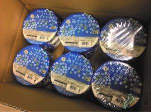 [ここ滋賀]みずかがみレトルトパックご飯(18パック)【グリーン近江農業協同組合】 ※