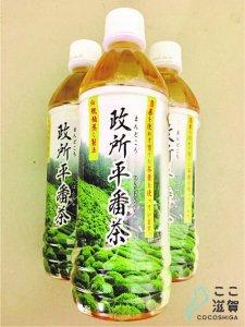 [ここ滋賀]政所平番茶(24本入り)【グリーン近江農業協同組合】 ※