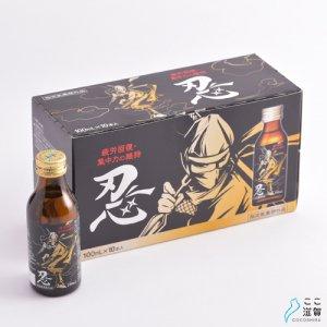 [ここ滋賀]チオタミンD(10本セット)【日新薬品工業株式会社】