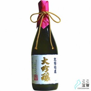 [ここ滋賀]北国街道 大吟醸 720ml【山路酒造有限会社】