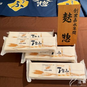 [ここ滋賀]丁字麩 16個入×4袋【麩惣製造所】 ※