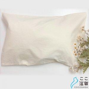 [ここ滋賀]枕カバー「癒し」【Office COMA】