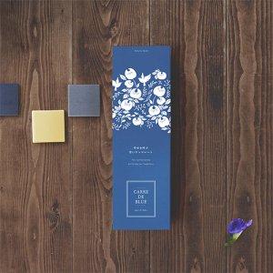 [ここ滋賀]CARRE DE BLUE(カレ・ド・ブルー)【日本アドバンストアグリ株式会社】 ※