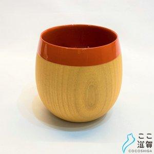 [ここ滋賀]chanto コーヒーカップ オレンジ【株式会社井上】