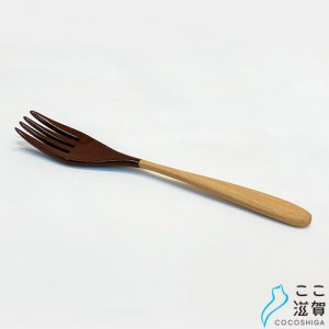 [ここ滋賀]chanto フォーク ブラウン【株式会社井上】