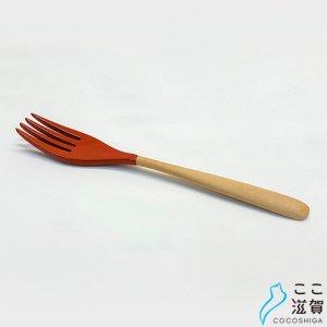 [ここ滋賀]chanto フォーク オレンジ【株式会社井上】