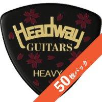 【8%オフ】HEADWAY Yozakura PICK Heavy【50枚パック】