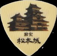 HEADWAY 松本城 PICK(Heavy)