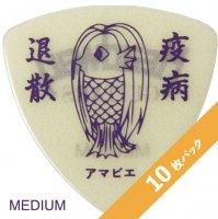 【3%オフ】HEADWAY アマビエ PICK(Medium/0.75mm) 【10枚パック】