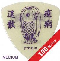 【10%オフ】HEADWAY アマビエ PICK(Medium/0.75mm)【100枚パック】