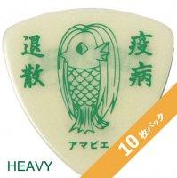 【3%オフ】HEADWAY アマビエ PICK(HEAVY/1.00mm) 【10枚パック】