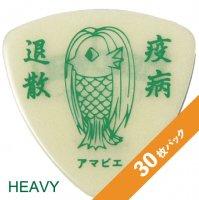 【5%オフ】HEADWAY アマビエ PICK(HEAVY/1.00mm)【30枚パック】