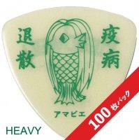 【10%オフ】HEADWAY アマビエ PICK(HEAVY/1.00mm)【100枚パック】
