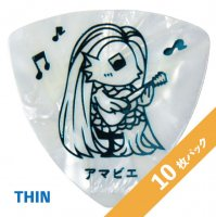 【3%オフ】HEADWAY アマビエ PICK 2 (THIN/0.5mm)【10枚パック】