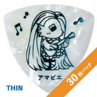 【5%オフ】HEADWAY アマビエ PICK 2 (THIN/0.5mm)【30枚パック】