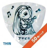 【8%オフ】HEADWAY アマビエ PICK 2 (THIN/0.5mm)【50枚パック】