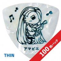 【10%オフ】HEADWAY アマビエ PICK 2 (THIN/0.5mm)【100枚パック】