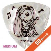 【8%オフ】HEADWAY アマビエ PICK 2 (Medium/0.75mm)【50枚パック】