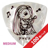 【10%オフ】HEADWAY アマビエ PICK 2 (Medium/0.75mm)【100枚パック】