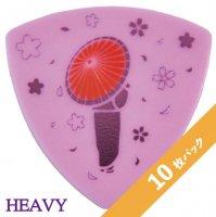 【3%オフ】HEADWAY 2021 サクラコレクション PICK(HEAVY/1.0mm) 【10枚パック】