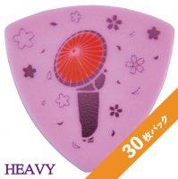 【5%オフ】HEADWAY 2021 サクラコレクション PICK(HEAVY/1.0mm)【30枚パック】