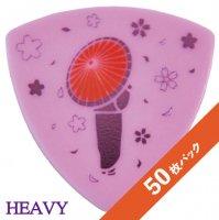 【8%オフ】HEADWAY 2021 サクラコレクション PICK(HEAVY/1.0mm)【50枚パック】