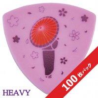【10%オフ】HEADWAY 2021 サクラコレクション PICK(HEAVY/1.0mm)【100枚パック】