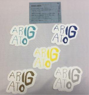 メッセージカード・ARIGATO